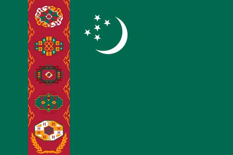 Туркменистан флаг - a