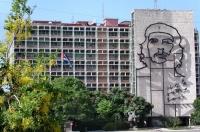 Здание министерства внутренних дел, Гавана, Куба