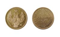 5-рублевые монеты 1853 года