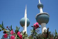 Башни Эль-Кувейта