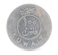 Монета Кувейта