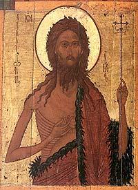 Святой Пророк, Предтеча и Креститель Господень Иоанн