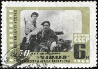 Марка «30 лет фильму Чапаев», 1964