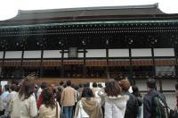 Дворец Сисин-Ден на территории Императорского дворца в Киото* (Фото: С. Фукути, www.calend.ru)