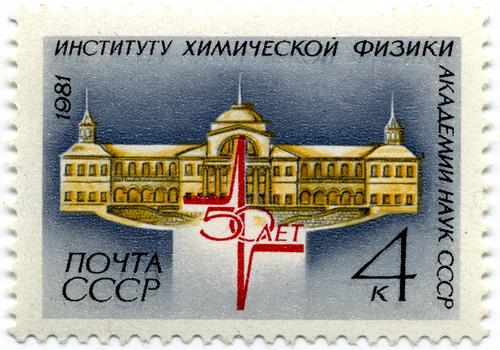Февраля день российской науки