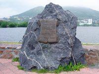 Памятная доска экспедиции Витуса Беринга