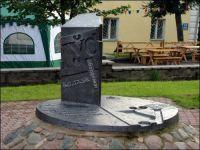 Памятник уникальной белорусской букве - Ў - мягкому у (Фото: К.Шостовский)