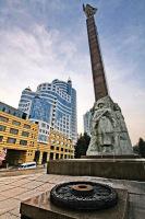 Прошлое и настоящее (www.gorod.dp.ua)
