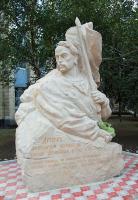 Памятник легендарному основателю Дружковки - казаку Дружко