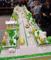 Торт ко Дню города