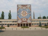 Кировоградский национальный технический университет