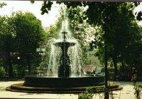 Первый городской фонтан