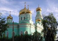 Собор Казанской Божьей Матери