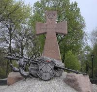 Памятник погибшим украинским казакам