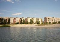 Северодонецк. Вид с озера