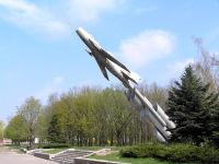 Памятник лётчикам-освободителям