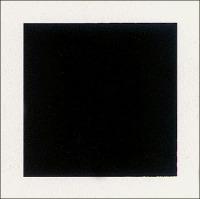 """""""Чёрный квадрат"""""""