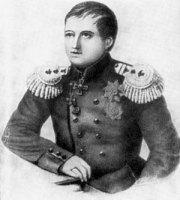 Вице-адмирал Гавриил Андреевич Сарычев
