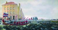 «Петербург в 18 веке. Здание Двенадцати коллегий»