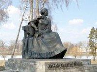 Памятник Алоизе Пашкевич