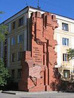 Современный вид на дом Павлова со стороны Советской улицы