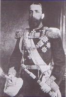 Князь Александр I Болгарский (Баттенберг)