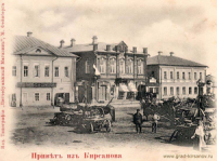 Старый город. Фото начала XX века