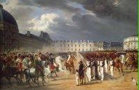 «Инвалид, подающий прошение Наполеону на параде гвардии перед дворцом Тюильри в Париже» (1838, Эрмитаж)