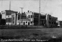 Исторические кадры: завод Электросталь