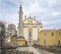 Кафедральный костёл Святых Апостолов Петра и Павла (Фото: www.nezabarom.ua)