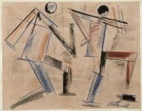 """Две фигуры"" (1921)"