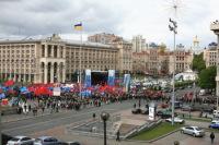 На Майдане (Фото: Владимир Прокофьев)