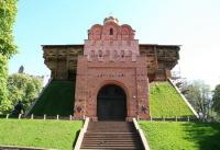 Золотые Ворота (Фото: Владимир Прокофьев)