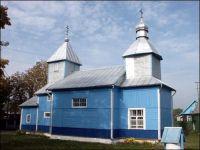 Церковь Святой Параскевы Пятницы (Фото: К.Шастойский)