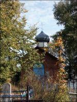 Часовня Святого Георгия (Фото: К.Шастойский)