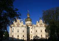 Успенский собор сегодня (Фото: В.Прокофьев, www.hraam.ru)