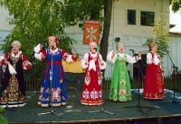 В основе фестиваля лежат местные фольклорные традиции