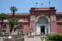 Здание Египетского музея (Фото: Styve Reineck, www.shutterstock.com)
