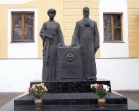 Памятник Рерихам в Москве, у входа в Музей имени Н.К. Рериха (Фото: ru.wikipedia.org)