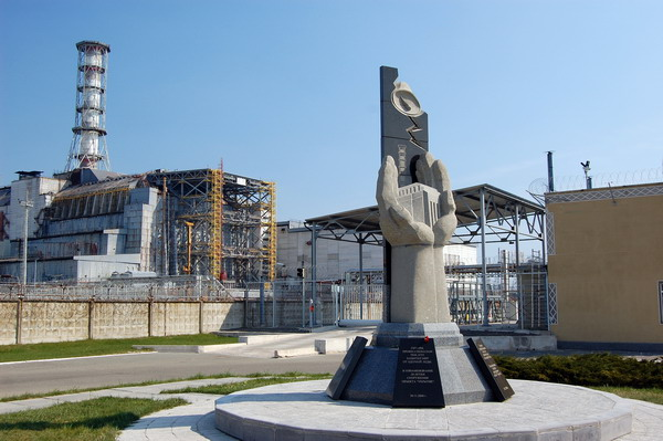 Картинки по запросу Международным днем памяти о чернобыльской катастрофе (International Chernobyl Disaster Remembrance Day).