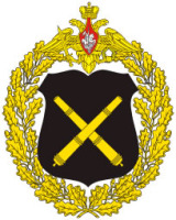 Эмблема ракетных войск и артиллерии ВС РФ