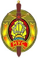 Эмблема Министерства внутренних дел Республики Беларусь