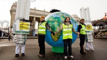 Во многих городах мира в этот день проходят всевозможные акции