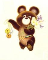 Талисман XXII летней Олимпиады — задорный медвежонок Миша
