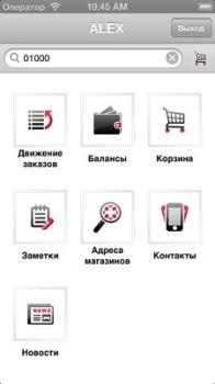 Удобное приложение для поиска запчастей (Фото: autodoc.ru)