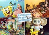 В Москве был создан уникальный проект «Музей анимации»