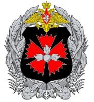 Большая эмблема ГУ ГШ ВС России