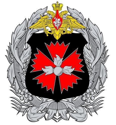 символ военной разведки картинка