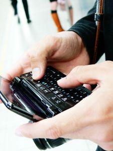В корпоративный тариф входит множество дополнительных опций и услуг