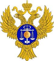 Эмблема Казначейства России
